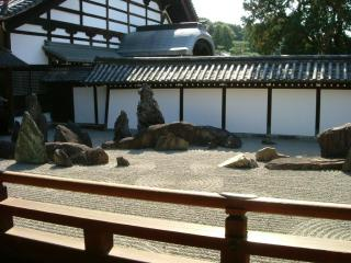 東福寺 方丈八相の庭 南庭