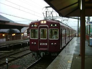松尾駅&阪急電鉄嵐山線