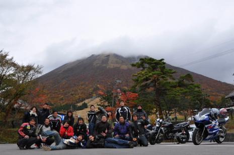 20081105帝釈峡おろち001