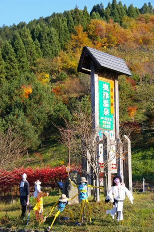 道の駅奥津温泉2
