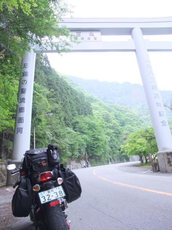 石鎚山01
