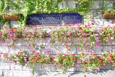 オールドイングランド道後山の手ホテル08