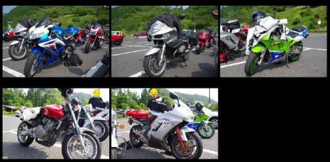 20090614016GO奥津