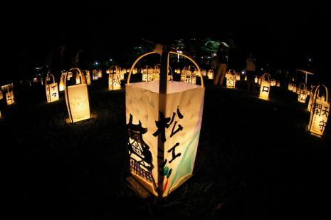 松江水燈路1