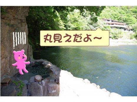 般若寺温泉3