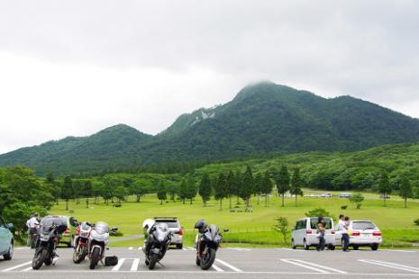 大山鏡ケ成