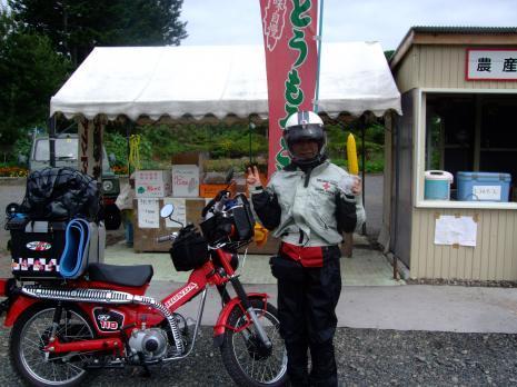 snap_shijimi2006_20089021303.jpg