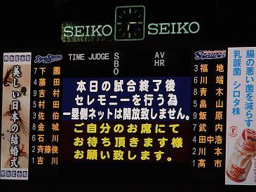 20081012.jpg