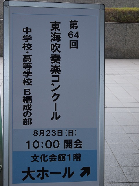 006三重文化会館