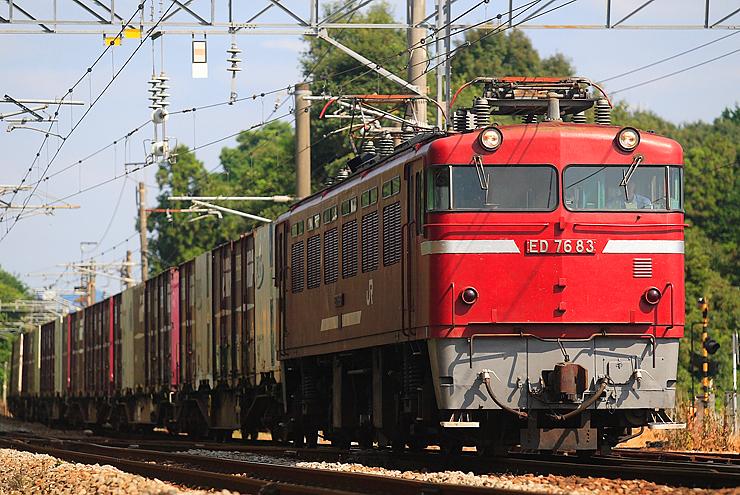 ED76-haruda-cs.jpg
