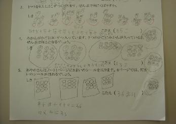 DSC00811.jpg