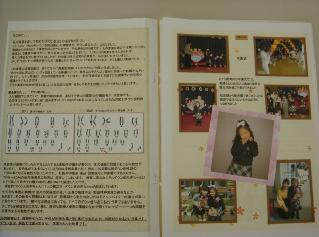DSC00878.jpg