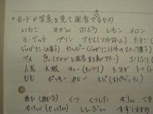 DSC01438.jpg