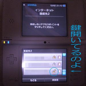 09120202.jpg