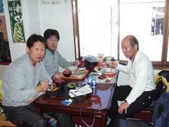 20080211.jpg