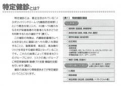 20080401_2.jpg