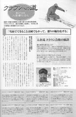 コピー ~ 20080407