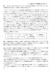 2008_2_0001.jpg