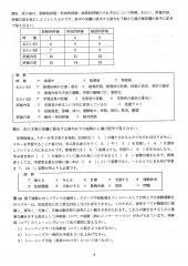 2008_4_0001.jpg