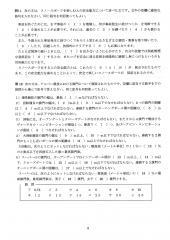 2008_5_0001.jpg