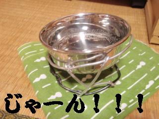 PA052506.jpg