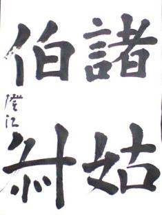200803課題