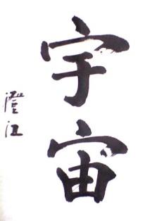 200803課題2