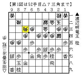 2008-05-11a.jpg