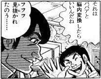 「ババア!けkk」