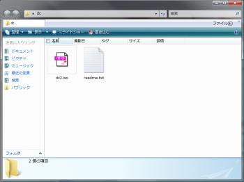 EASEUS_Disk_Copy_013.png