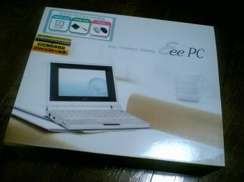 EeePC701_SD-X_001.jpg
