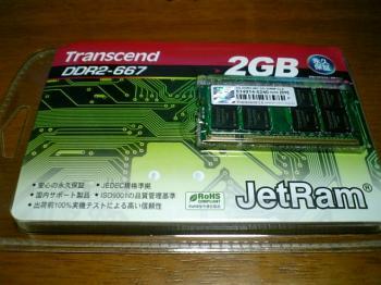 EeePC_701SD-X_memory_002.jpg
