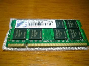 EeePC_701SD-X_memory_003.jpg