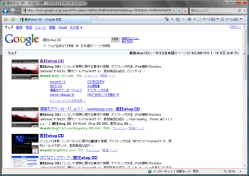 GooglePreview_IE_000.png