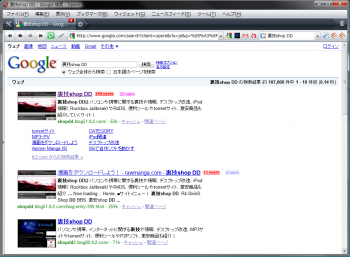 GooglePreview_Opera_000.png