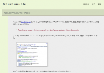 GooglePreview_Opera_002.png