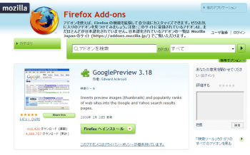 GooglePreview_firefox_001.png