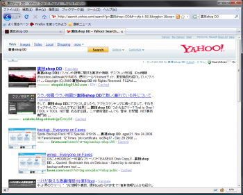 GooglePreview_firefox_008.png