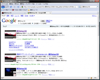 GooglePreview_firefox_009.png
