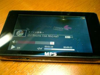 MP5_player_RK27SDK_011.jpg