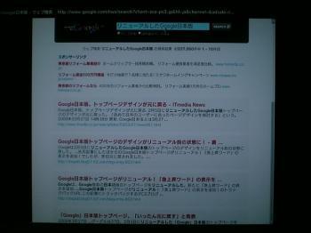 PS3_update_270_007.jpg