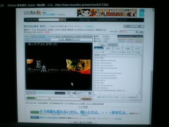 PS3_ver250_005.jpg