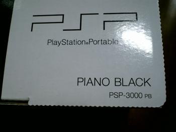 PSP-3000PB_002.jpg