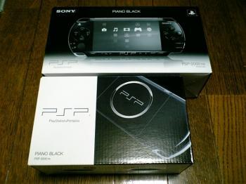 PSP-3000PB_003.jpg