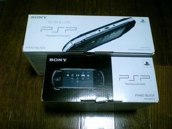 PSP-3000PB_005.jpg
