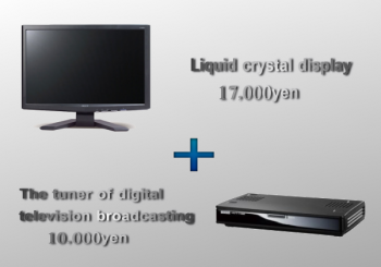 TV_buy_point_028.png
