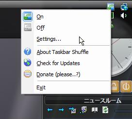 Taskbar_Shuffle_010.png