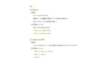Taskbar_Shuffle_013.png