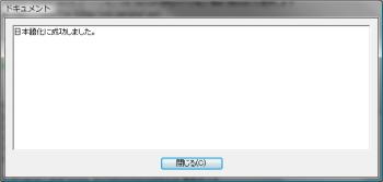 Taskbar_Shuffle_019.png
