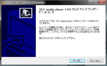 VLC_Media_Player_007.png